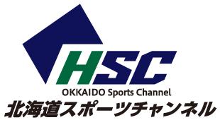 北海道スポーツチャンネルのイメージ
